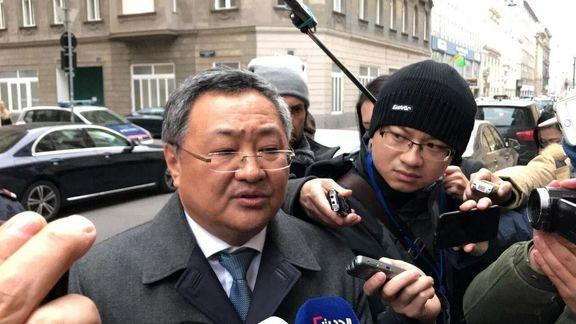 نماینده چین در کمیسیون برجام: اقدام آمریکا تلاشی برای خرابکاری یا کشتن برجام است