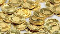دادوستد یک میلیون و ۲۱۴ هزار گواهی سپرده سکه طلا