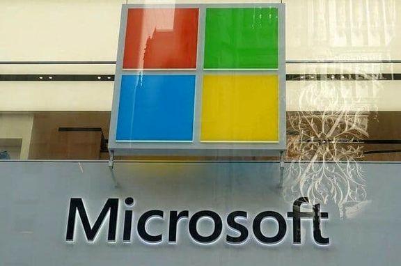 ویندوز 11 توسط شرکت مایکروسافت رونمایی شد