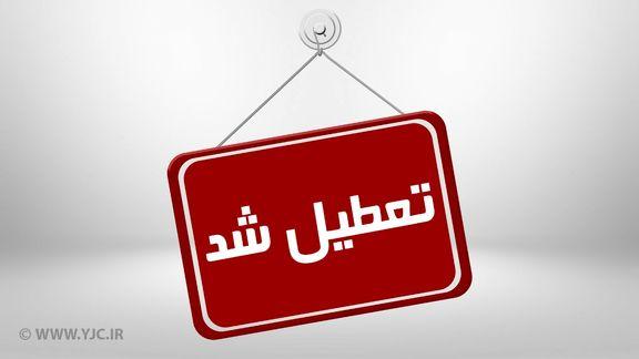 مدارس مشهد چهارشنبه  25 دی تعطیل است