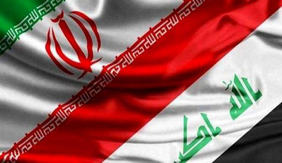 دولت ایران تمایلی به حضور در کشور عراق ندارد