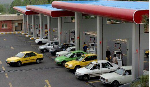 گازسوز کردن رایگان خودروها تا دو هفته آینده