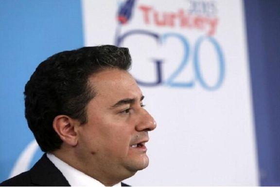 وزیر خارجه اسبق ترکیه از عضویت در حزب حاکم  این کشوراستعفا داد