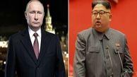 پوتین:  آمریکا در جریان جزئیات دیدار با رهبر کره شمالی قرار می گیرد