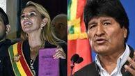 آنز جایگزین مورالس رئیس جمهور بولیوی شد