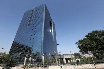 دستگاههای اجرایی امرو دریافت و پرداخت خود را از طریق بانک مرکزی انجام میدهند