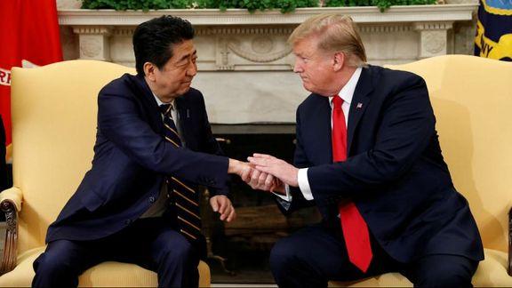 نخست وزیر ژاپن: موضع ما با آمریکا درباره کره شمالی یکسان است/ ترامپ: مطمئنم اون به تعهدی که به من داده پایبند است