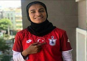 دختر فوتبالیست اصفهانی لژیونر شد