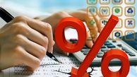 پیشنهاد وزارت اقتصاد به هییت دولت برای تثبیت سود ۱۵ درصدی سپرده بانکی