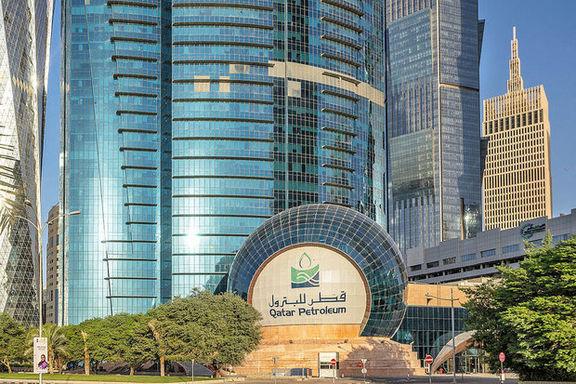 قطر پترولیوم ۱۰ میلیارد دلار اوراق قرضه برای توسعه گازی منتشر میکند