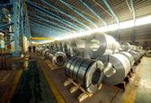 رشد 18 درصدی صدور مجوز تاسیس صنعتی در 10 ماهه نخست سال