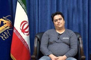 سخنگوی سپاه: هم دستان «روح الله زم» شناسایی شدند