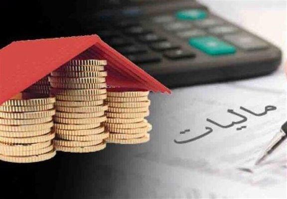 مهلت ارائه اظهارنامه مالیاتی باز تمدید شد