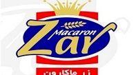 عرضه اولیه زرماکارون درتاریخ چهارشنبه 7 خرداد به تعویق افتاد