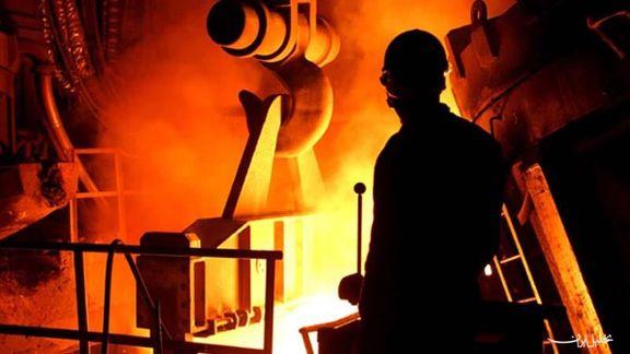 بررسی تعرفه های واردات فولاد  در دنیا