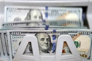 بانک مرکزی از تصویب سیاست های جدید بانکی برای بازگرداندن ارز صادراتی خبر داد