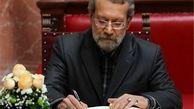لاریجانی قانون بودجه 98 کل کشور به رئیسجمهور ابلاغ شد