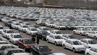 بیشترین حجم معاملات بازار به نماد «خودرو» رسید