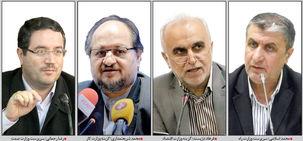 رئیس جمهور ایران وزرای پیشنهادی خود را به مجلس معرفی کرد