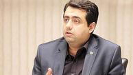 طرح و بررسی موضوع انتخاب رییس سازمان بورس در جلسه روز سهشنبه شورا