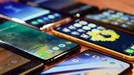 دستور وزیر اقتصاد برای حذف کامل رجیستری گوشی از مبادی ورودی