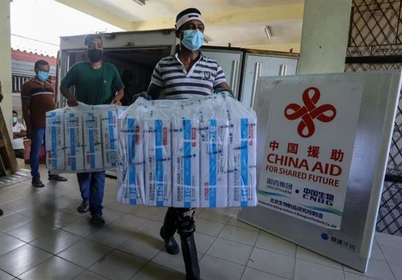 چین: ۲ میلیارد واکسن کرونا برای دنیا تامین میکنیم