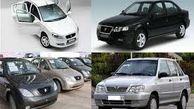 قیمت خودروهای داخلی و خارجی در 14 آذر