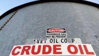 طوفان خلیج مکزیک قیمت نفت را افزایش داد / رشد 9 درصدی قیمت نفت برنت طی هفته جاری