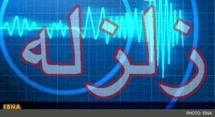 جوانرود کرمانشاه دوباره لرزید/زلزله 4.2 ریشتری در جوانرود