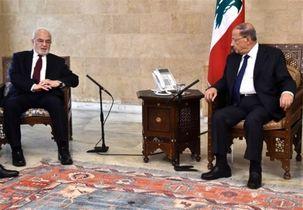 وزیر خارجه عراق با  رئیسجمهور لبنان دیدار کرد