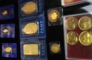 سکه 120 هزار تومان افزایش یافت