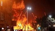 مرکز تجاری البشیر نجف کاملا در آتش سوخت