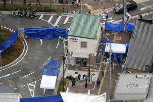 حمله یک جوان 33 ساله به مامور پلیس ژاپنی در نزدیک محل اجلاس جی 20