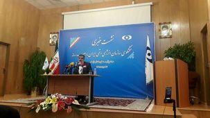 ایران 10 روز دیگر از 300 کیلوگرم اورانیوم غنی شده عبور می کند
