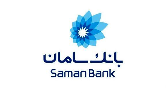 افرایش سرمایه «سامان» پذیرفته شده است
