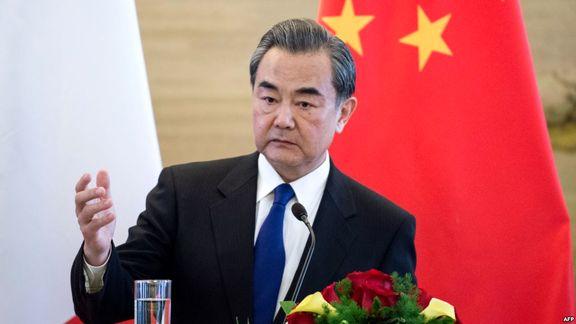 چین دیدار ترامپ و کیم را ستود