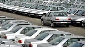 آخرین قیمت خودرو های ایران خودرو در تیرماه 98