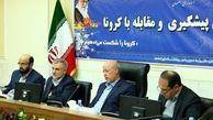 وزیر بهداشت : وضعیت کرونا در استان اصفهان به ثبات نزدیک می شود/نیاز به حضور پزشکان بدون مرز نیست