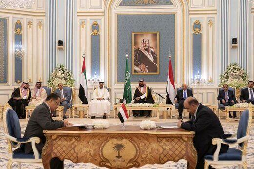 نیروهای وابسته به عربستان و امارت در یمن به توافق رسیدند