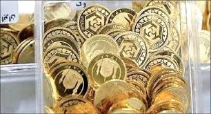 سکه بهار آزادی 100 هزار تومان کاهش یافت/ قیمت انواع سکه در بازار
