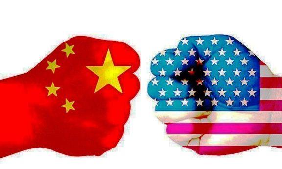وزارت بازرگانی آمریکا 28 نهاد چینی را تحریم کرد
