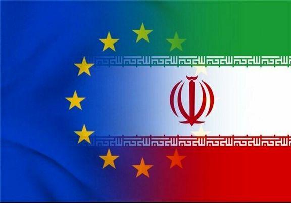 بیانیه اتحادیه اروپا درباره کاهش اجرای تعهدات برجامی ایران