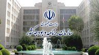 اعضای ستاد لایحه بودجه ۱۴۰۱ تعیین شدند