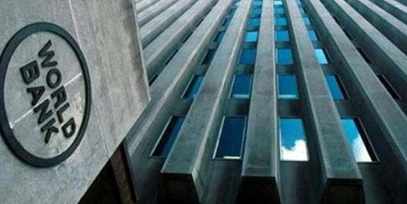 بانک جهانی از رشد اقتصادی چین خبر داد