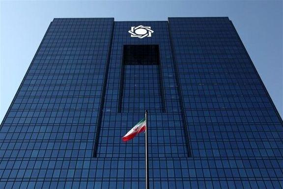 ورودی ارز به بانک مرکزی در سال ۹۹ درحد ۱۵درصد میانگین ۲۰ ساله است