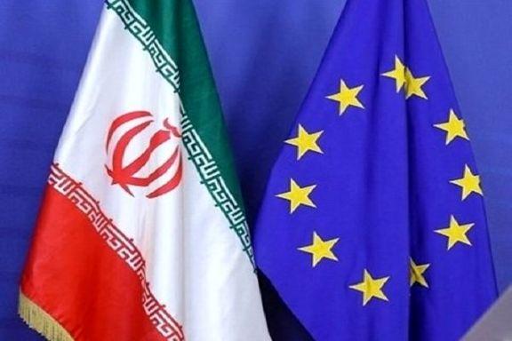 اروپا از گام چهارم کاهش تعهدات برجامی ایران نگران شد