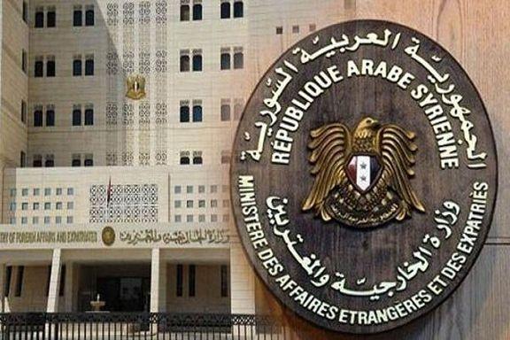 واکنش سوریه به تحریم های آمریکا علیه ایران