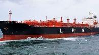 مصادره 1.6 میلیارد دلار از بودجه کشور توسط شرکت گاز
