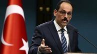 ترکیه از کشورهای دیگر درخواست کمک رسانی برای بازگشایی مرزها و شروع تجارت های اقتصادی کرد