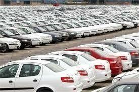 کاهش 10 درصدی قیمت خودرو در بازار / فروشنده زیاد اما خریدار نیست